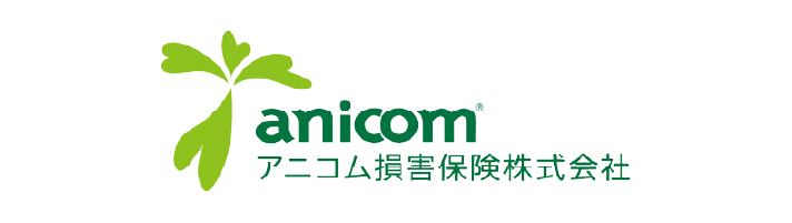 anicom,アニコム損害保険株式会社