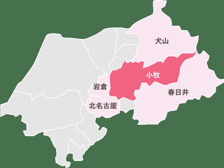 小牧,犬山,春日井,岩倉,北名古屋