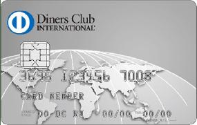 Dinus Club